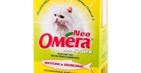 Витамины для кошек «Омега Нео» с биотином и таурином
