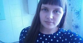 Татьяна Питерякова