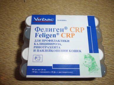 Фелиген-CRP/R в упаковке