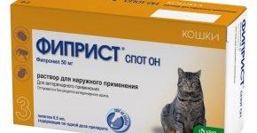 Капли Фиприст для кошек