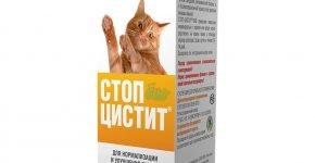 Стопцистит для кошек в упаковке