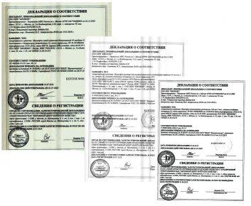 Документы о соответствии разных форм Имунофана