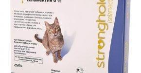 Капли от глистов для кошек Стронгхолд