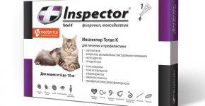 Капли от глистов для кошек Инспектор Тотал