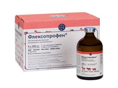 Флексопрофен