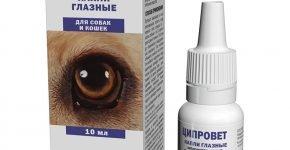 Глазные капли для собак и кошек Ципровет