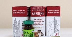 Глазные капли для собак и кошек Анандин