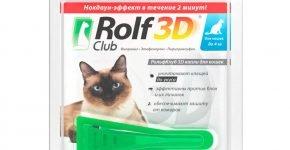 RolfClub 3D капли от блох
