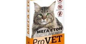 ProVET Мега Стоп