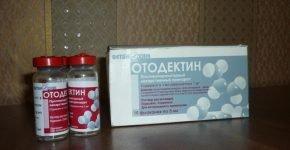 Отодектин