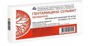 Гентамицин раствор