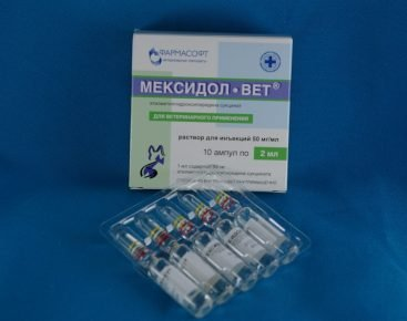 Мексидол-Вет раствор для инъекций в упаковке