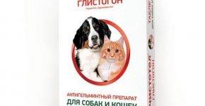 Таблетки от глистов для кошек Глистогон