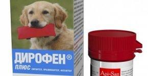 Дирофен Плюс для собак крупных пород