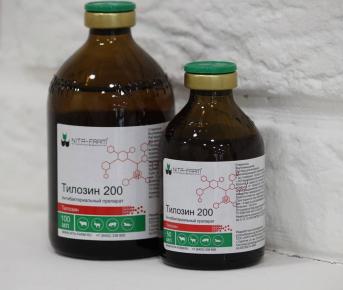 Бутылка с раствором Тилозина