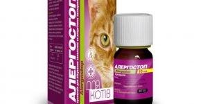Аллергостоп в упаковке