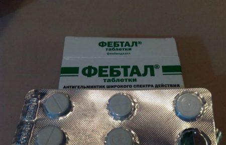 Фебтал в таблетках