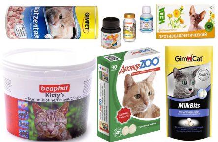 Витаминно-минеральные добавки для кошек