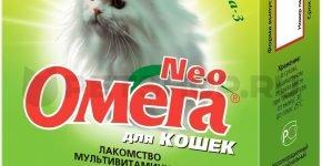 Витамины Омега Нео