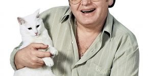 Юрий антонов и кошки
