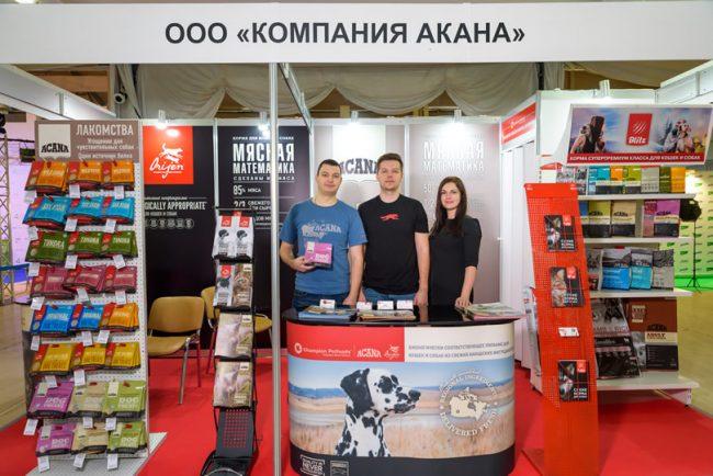 Компания Акана на выставке кормов