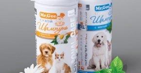 Сухой шампунь для домашних животных Mr. Gee
