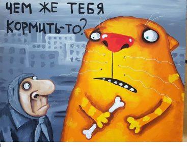 Картина В. Ложкина