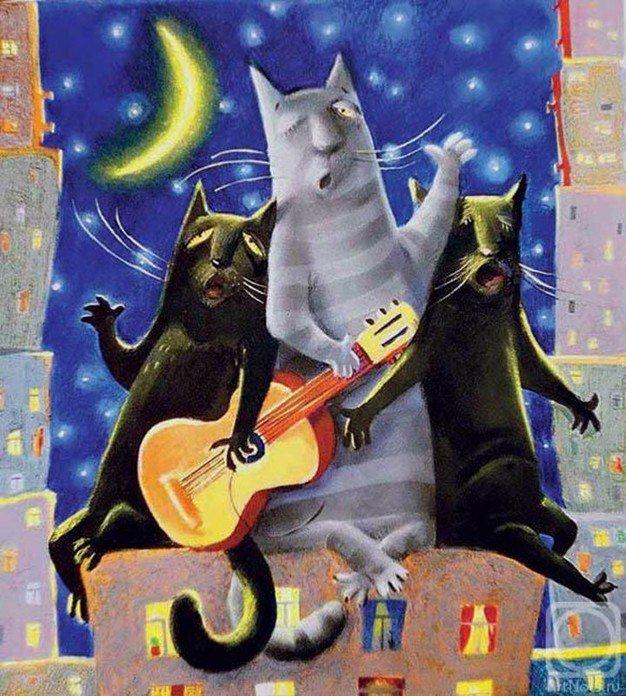 Кот музыкант открытка, вместе