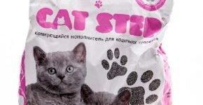 Cat Step Professional Ultra
