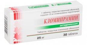 Кломипрамин