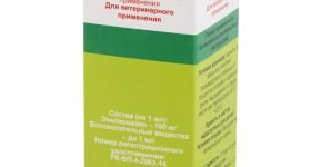 Ливеразол в упаковке