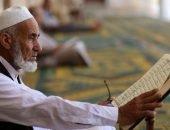 Мусульманин и Коран