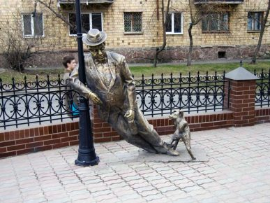Скульптура «Дядя Вася — пьяница»