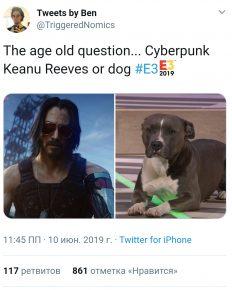 Киану Ривз в игре и пёс Бам Бам