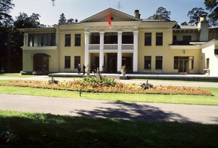 Резиденция Путина Ново-Огарёво