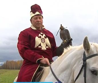 Охотник на коне