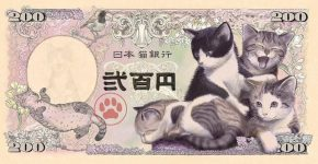 Купюра с котятами